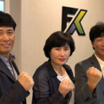 propriétaires fx trading corporation Young Min Oh, Joon Park et Yang Jae Seok